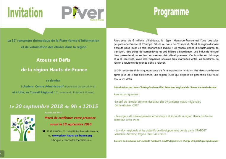 Invitation 32e