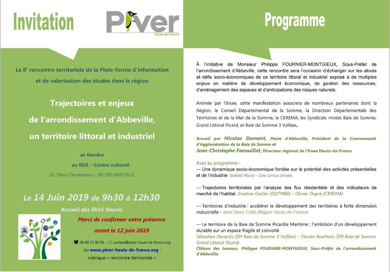 image invitation